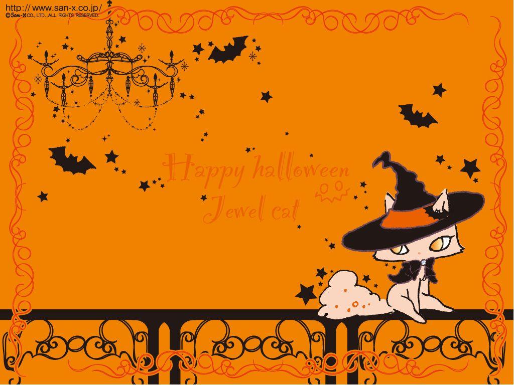 Resultado de imagen para rilakkuma halloween backgrounds