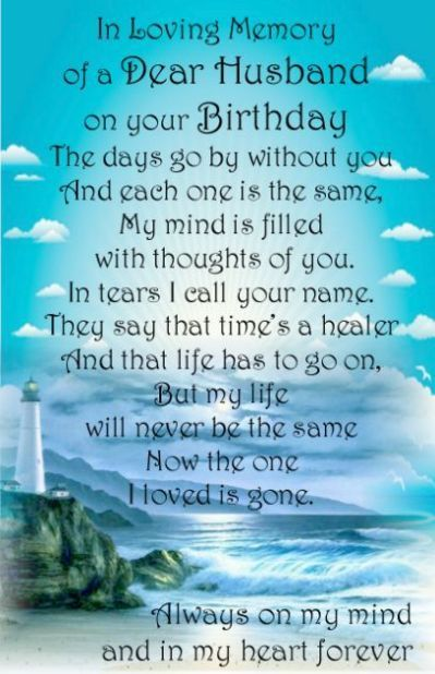 14 Husband In Heaven Ideas Heaven Quotes Birthday In Heaven Happy Birthday In Heaven