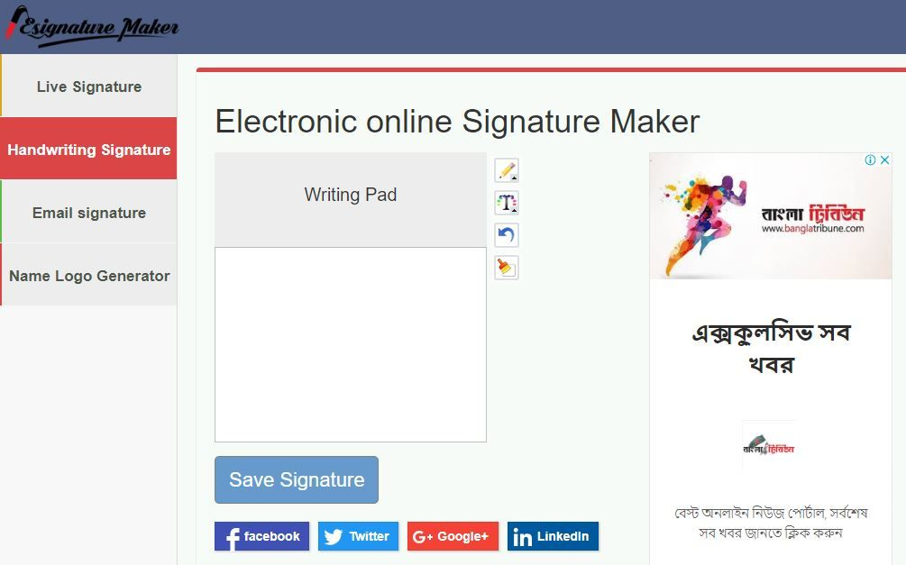 Online Signature Maker A Free Tool To Create Handwriting Electronic Signature Download Free And Use At Y Electronic Signature Online Signature Signature Maker