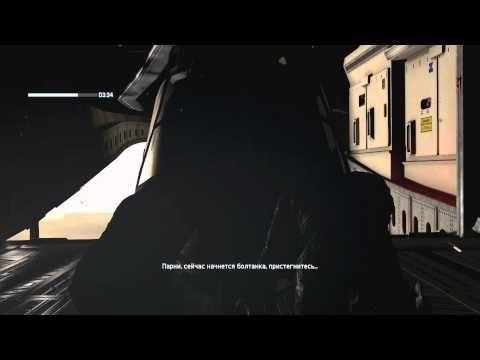 ▶ Часть 11 Американский Огонь Splinter Cell Blacklist прохождение - YouTube
