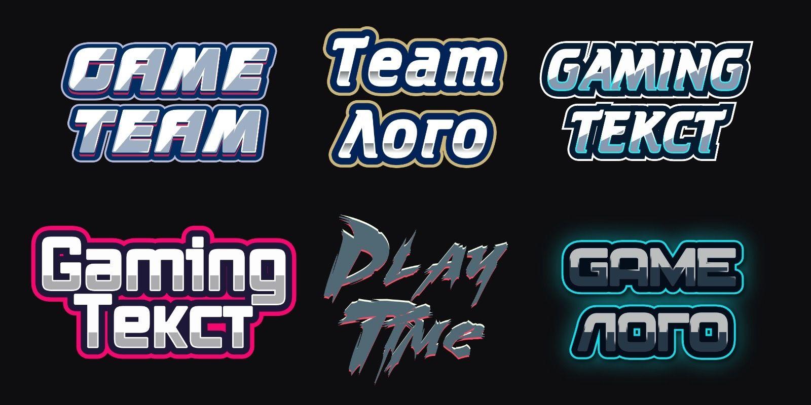 Make online cool team gaming logo effect https