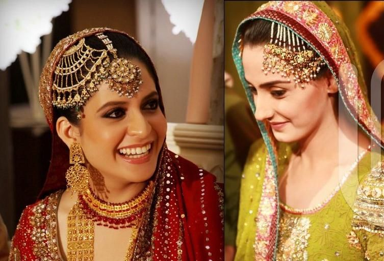 Maang Tikka Jwellmart Indian Bridal Wedding Ethinc Brown Kundan Matha Patti