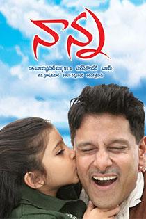 Nanna 2011 Telugu In Hd Einthusan No Subtitles Telugu Movies Download Hd Movies Download Telugu Movies