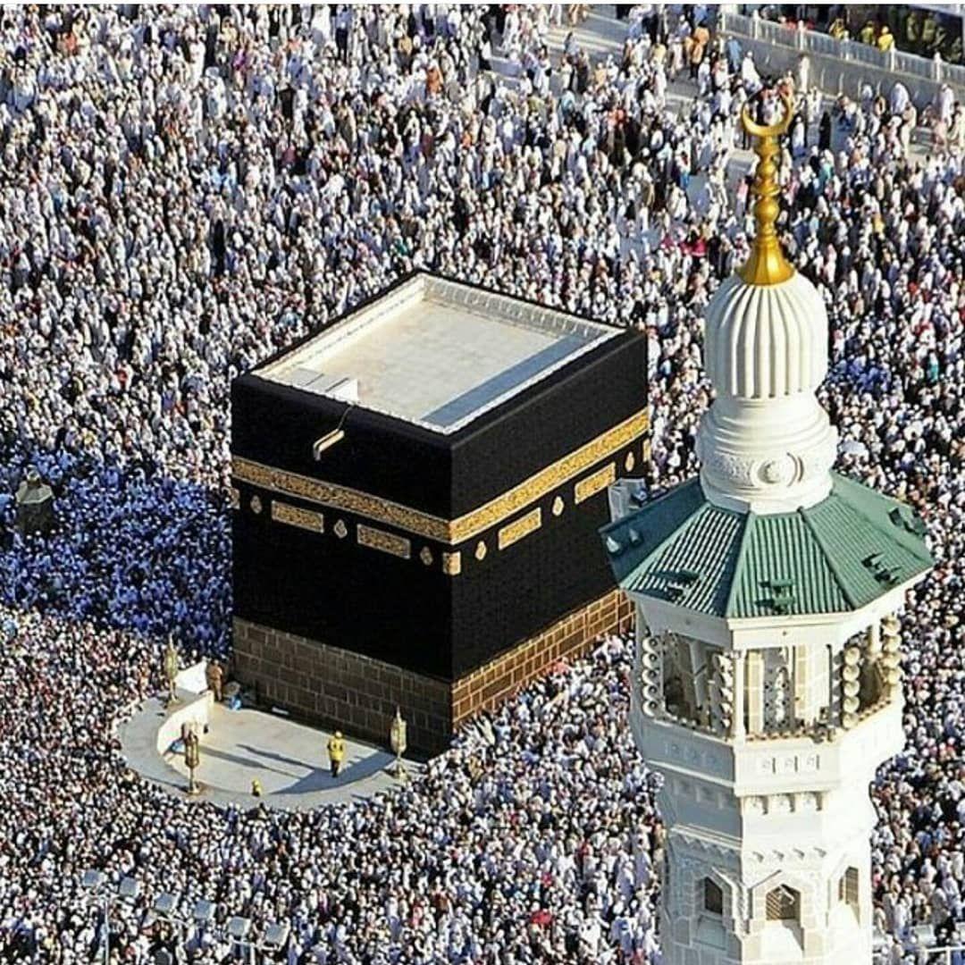 Compendium of Muslim Texts - WikiIslam