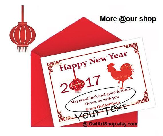 SALE Year of the Rooster Card Happy New Chinese Year by OwlArtShop - good luck cards to print