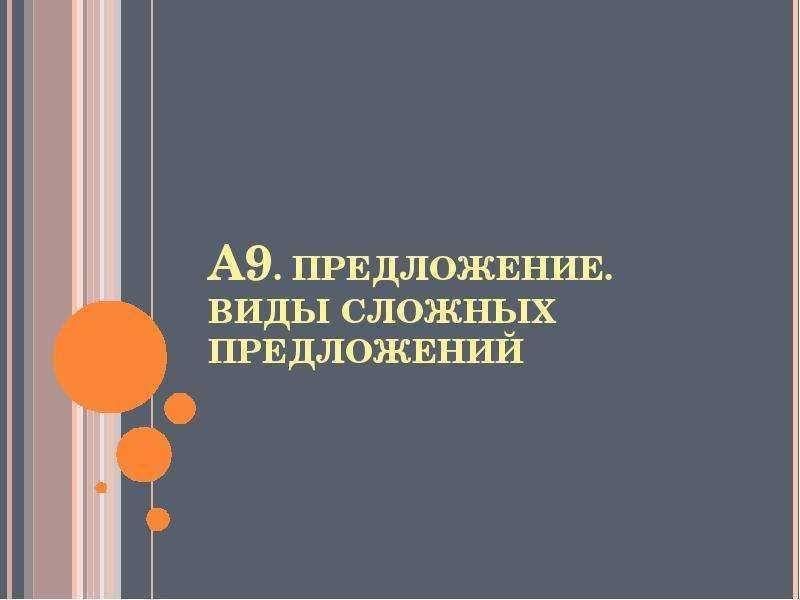 Учебник русского языка 6 класс репкин некрасова скачать