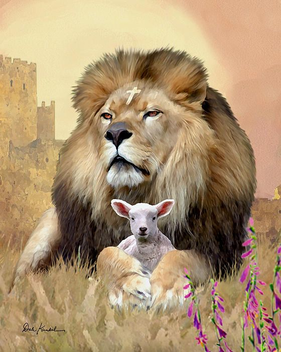 Lion And Lamb By Dale Kunkel