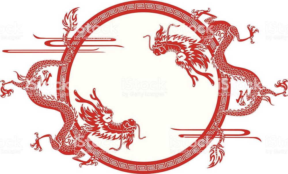 Chinese Dragon Frame Chinese Dragon Dragon Illustration Chinese Dragon Tattoos