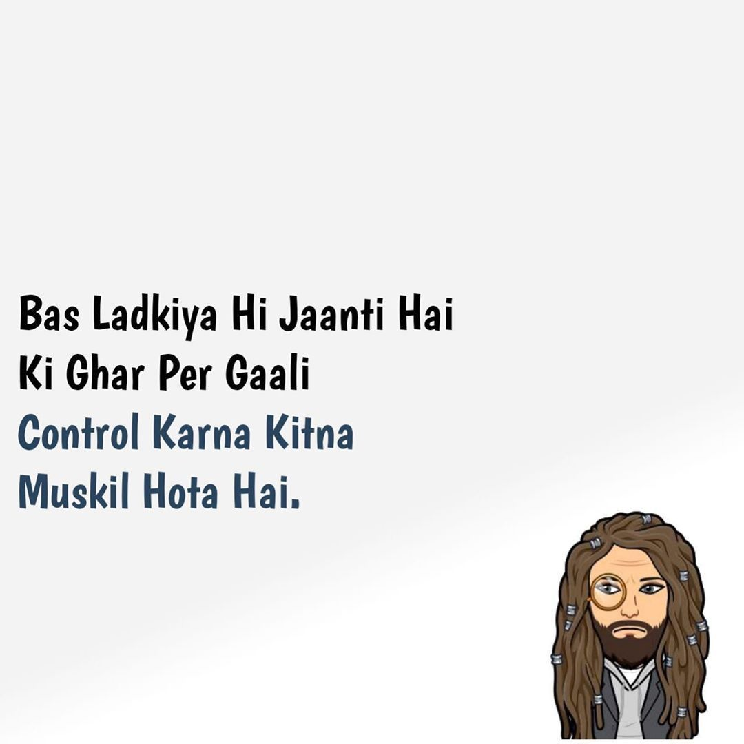 Pin By Reeti On Studying Motivation In 2020 Funny Quotes Sarcasm Funny Quotes Funny Quotes In Hindi