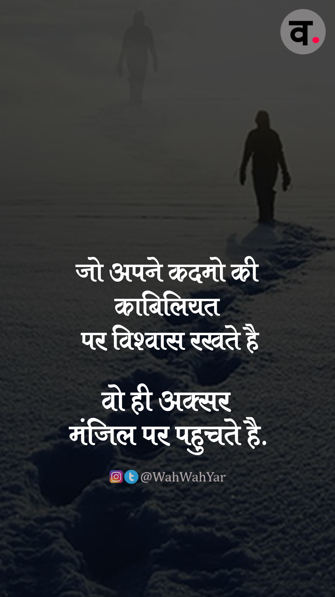Pin on Hindi Motivational Quotes Inspirational Thoughts