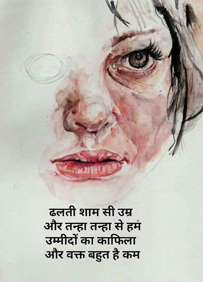 Shayari | Superb quotes | Pinterest | Hindi quotes, Poem and Deep ...