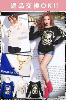 -Reservation-[bling skull print ☆ bad-GAL gold ring your long-sleeved tops | DB | OR | |] ◆ 3 / 6 (tentative)