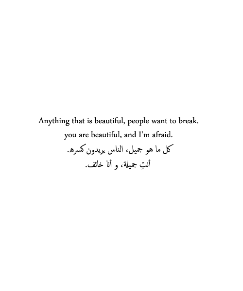 Anything That Is Beautiful People Want To Break You Are Beautiful And I Am Afraid Arabic Words Quotes Quran Quotes Arabic Quotes