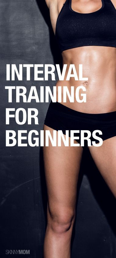 If you're interested in interval training fitness, check out our beginner's guide to help you get started and get the most out of your workout.