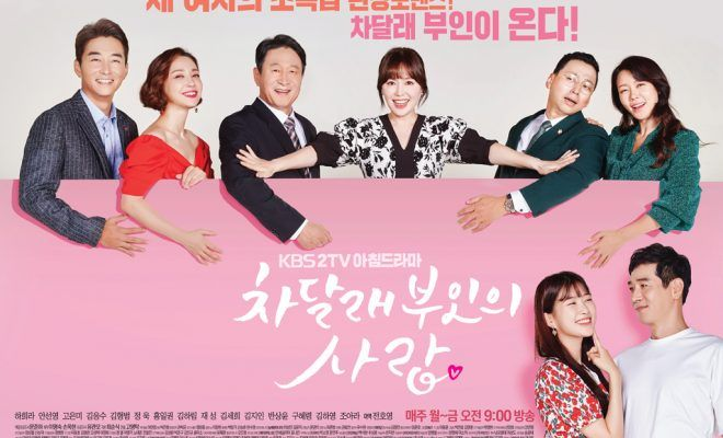 Sinopsis Drama Korea Lady Cha Dal Rae S Lover Lengkap Drama Drama Korea Korea