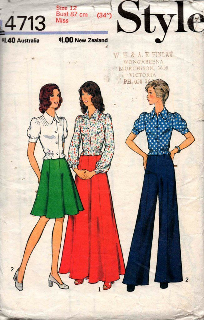 Style 4713 Womens Flares Maxi Skirt & Blouse 70s Vintage Sewing ...