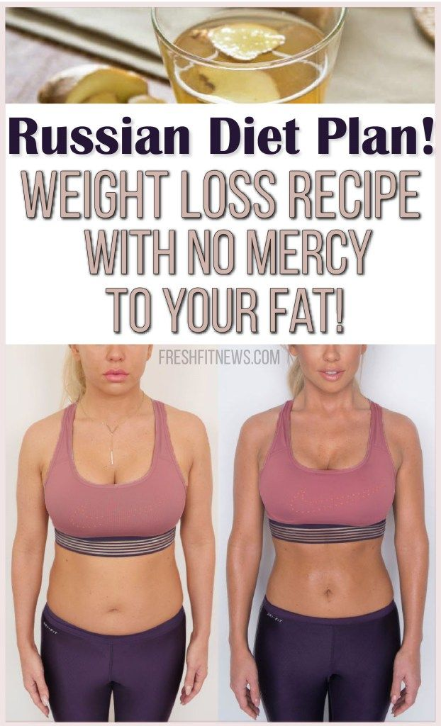 Best way to lose fat and gain muscle mass image 9
