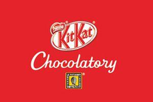 Kit Kat abre primeira loja em Tóquio - http://marketinggoogle.com.br/2014/01/15/kit-kat-abre-primeira-loja-em-toquio/