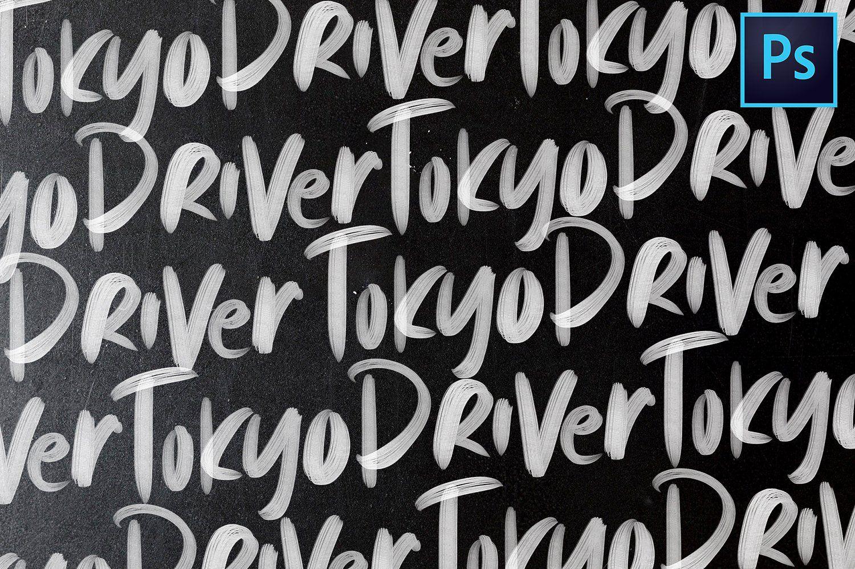 SVG Font Brushes fonts, software