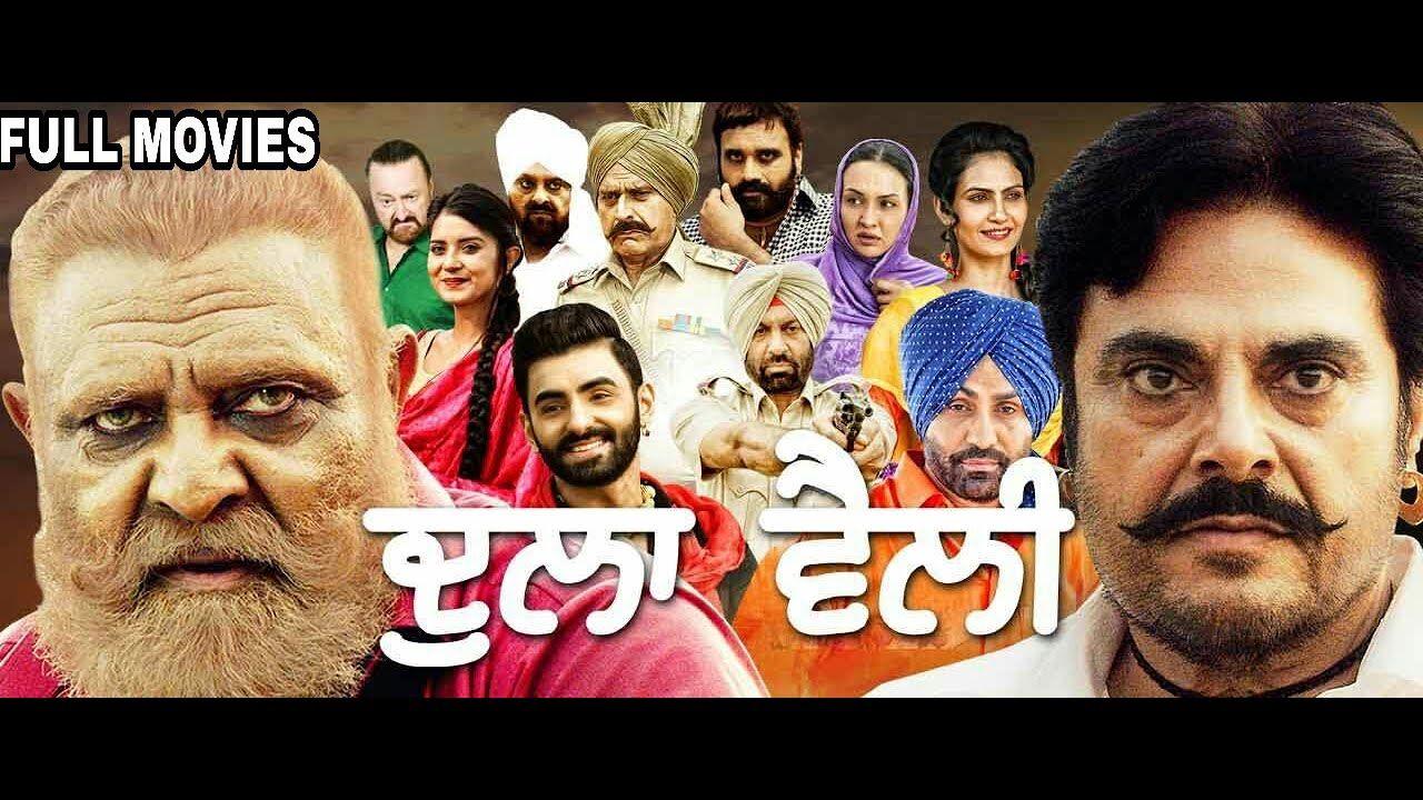 Full Punjabi Movie 2019   new Punjabi movie   Guggu Gill