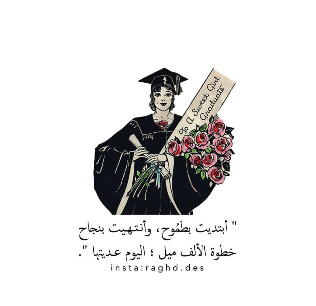 Waiting Graduation Drawing Graduation Wallpaper Graduation Stickers