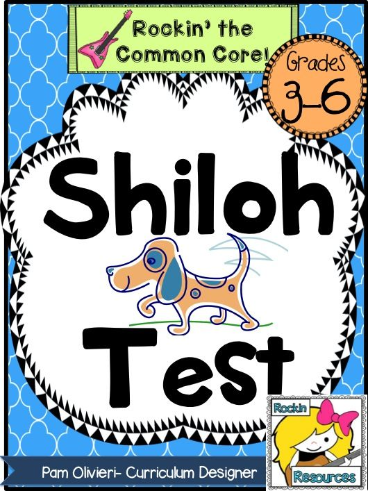 Shiloh By Phyllis Reynolds I Use It With My 4th Grade Class