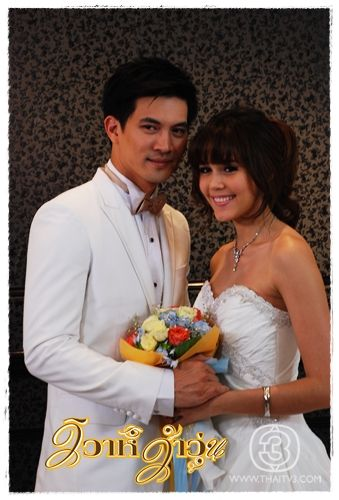 Chaotic Wedding Episode 1 (Part 1) - Wiwa Waa Woon / วิวาห์ว้าวุ่น