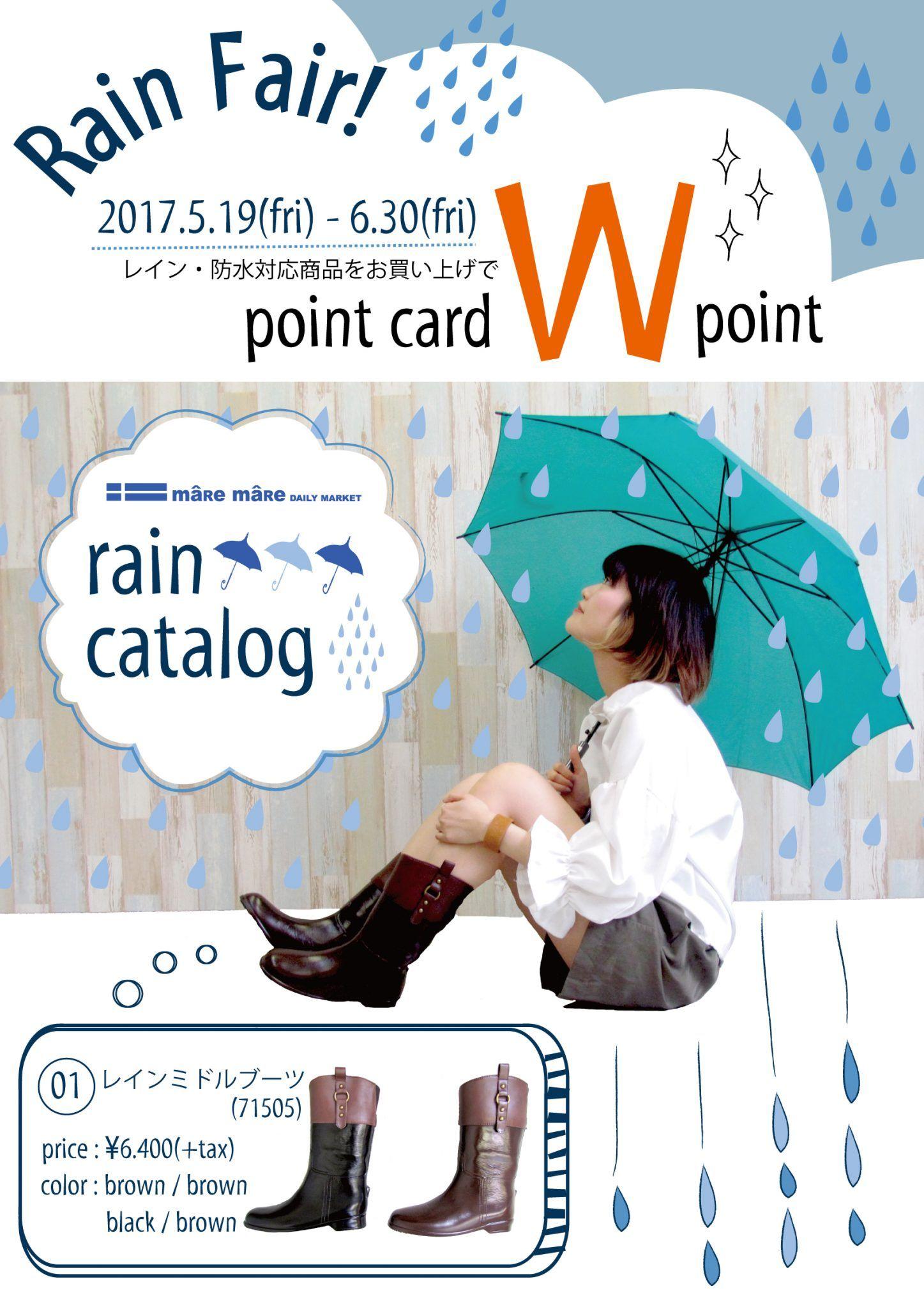 「雨、梅雨」おしゃれまとめの人気アイデア|Pinterest|Ting YI サムネ, 梅雨, デザイン