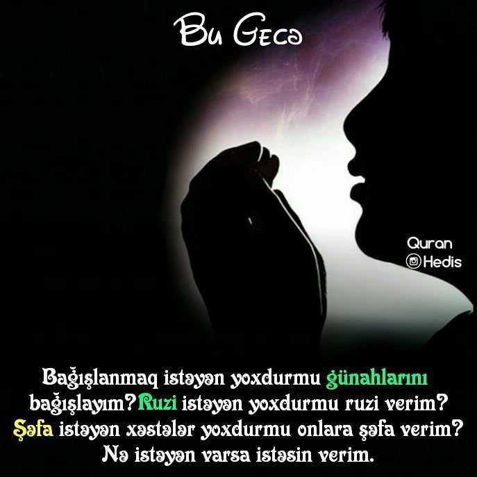 Qedr Gecesi Incoming Call Screenshot Poster Movie Posters