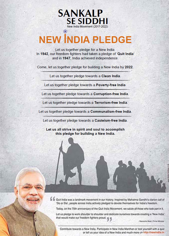 PM VISION FOR NEW INDIA 2022 News india, Siddhi, India