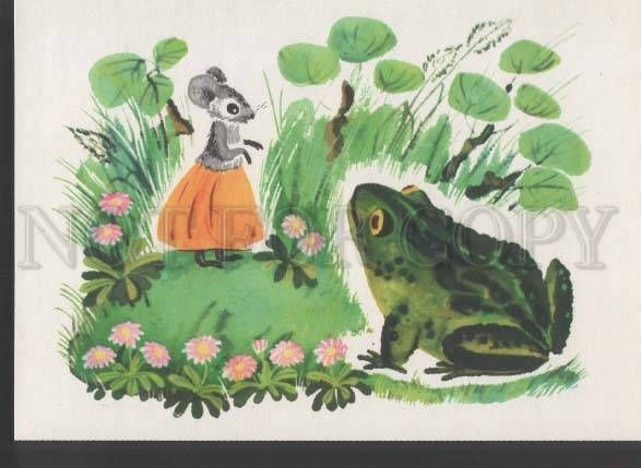 118738 Dressed MOUSE & FROG by SOROKINA old Russian color PC