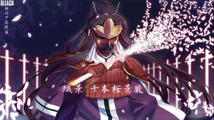 Fonds d'écran Manga > Fonds d'écran Bleach Wallpaper N°359954 par martine55 - Hebus.com