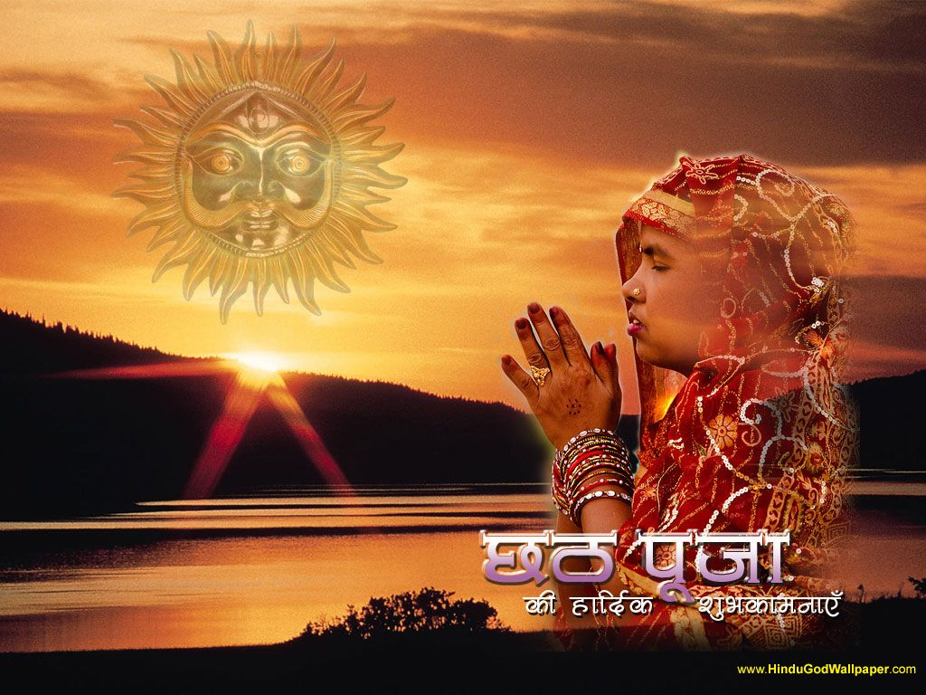 Happy Chhath Puja Wallpapers Download Chhath Puja Wallpapers
