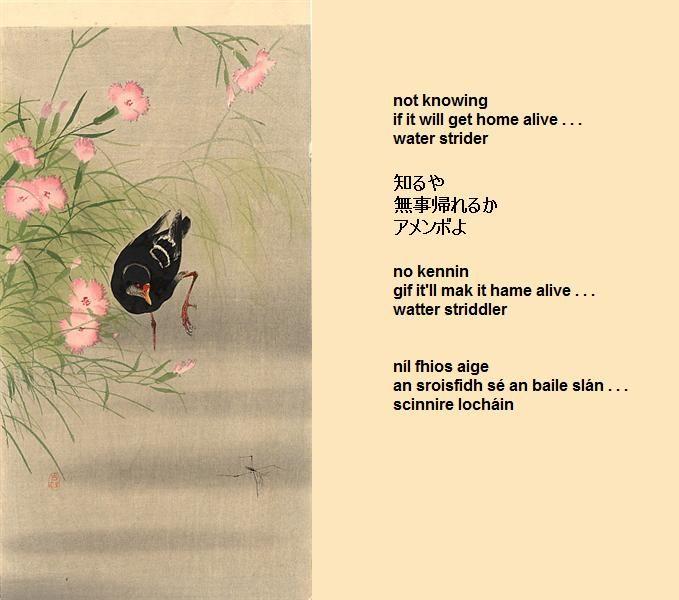 pin by poetry tanka and haiku on ekphrastic haiku vol gabriel  haiku gabriel poems zen archangel gabriel poetry haikou poem