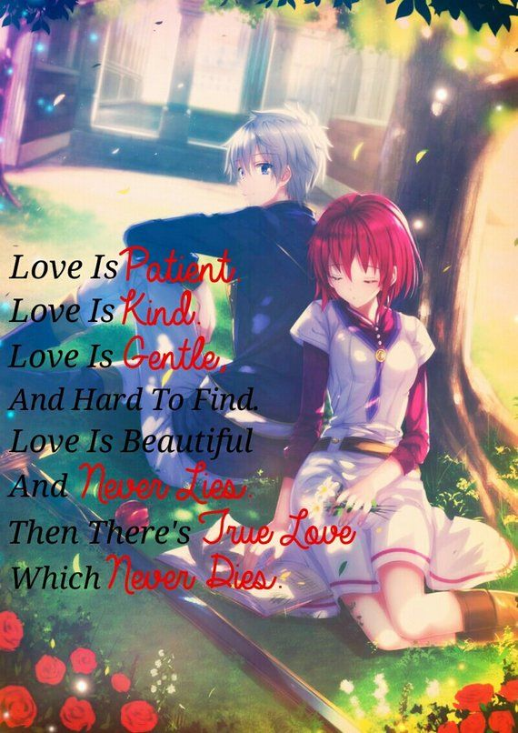Snow White With Red Hair Love Is Patient Love Is Kind Love Is Etsy Anime Quotes Inspirational Anime Love Quotes Snow White With The Red Hair