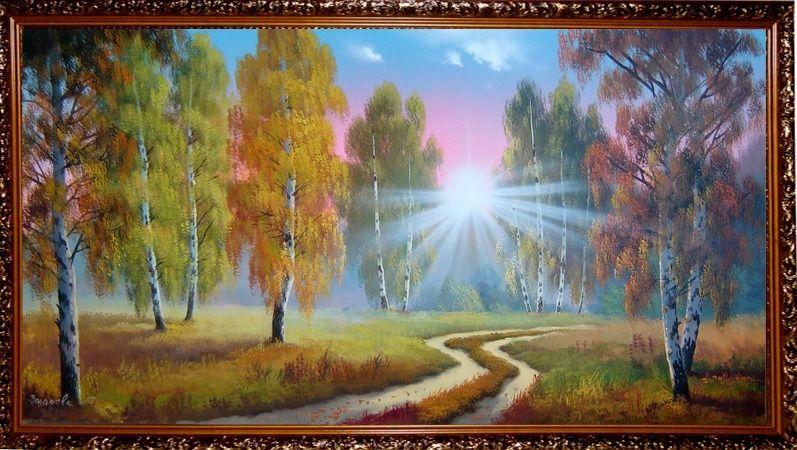 """Картина в дом и офис """"Осень в лесу""""   Осенний пейзаж ..."""