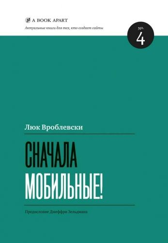 Лента новостей – SmartProgress   BOOK 2   Pinterest   Books і Goals b445eda5049