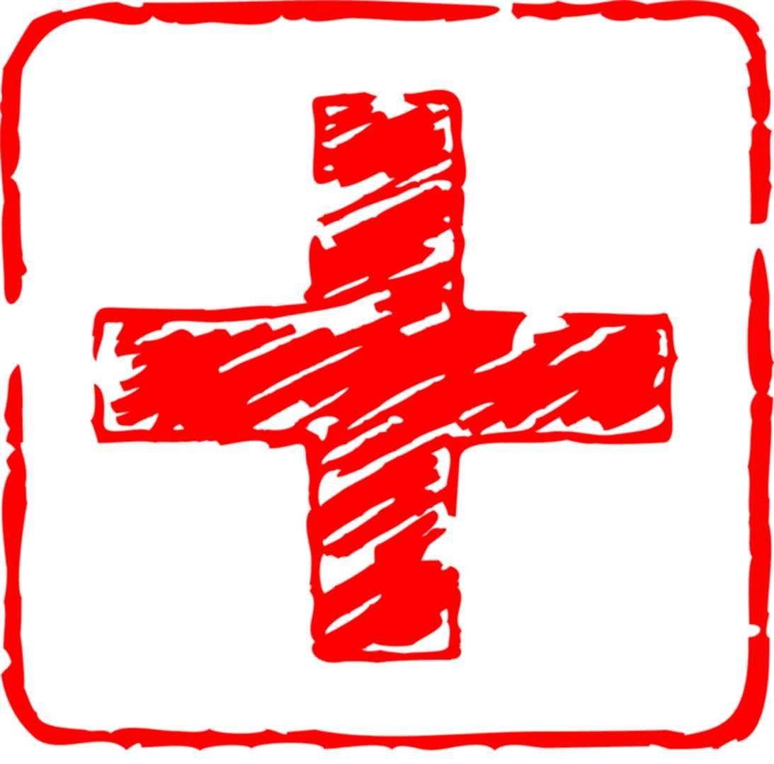 Wordpress Com Cruz Roja Dia De La Cruz Imagenes De Bomberos