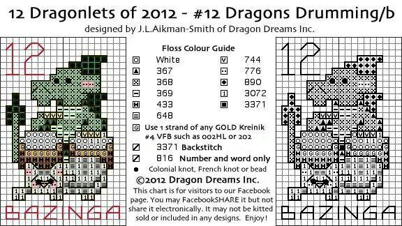 12 dragonets-12 bazinga