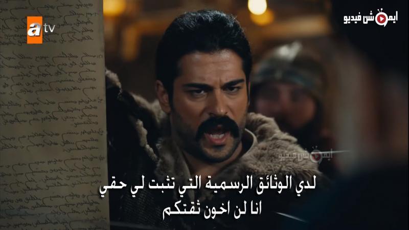 مسلسل المؤسس عثمان الحلقة 29 التاسعة والعشرون مترجمة Incoming Call Screenshot Incoming Call Tv