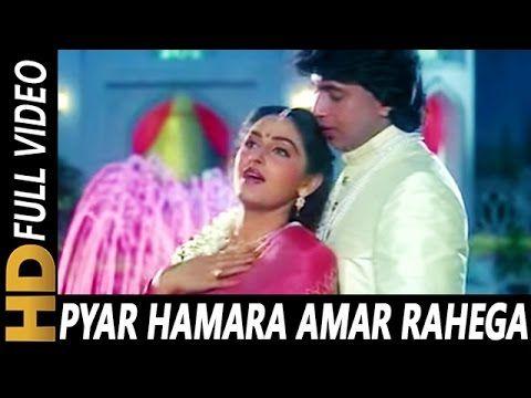 Pyar Hamara Amar Rahega Mohammed Aziz Asha Bhosle Muddat Songs Mithun Chakraborty Jaya Prada Youtube Hit Songs Romantic Songs Songs