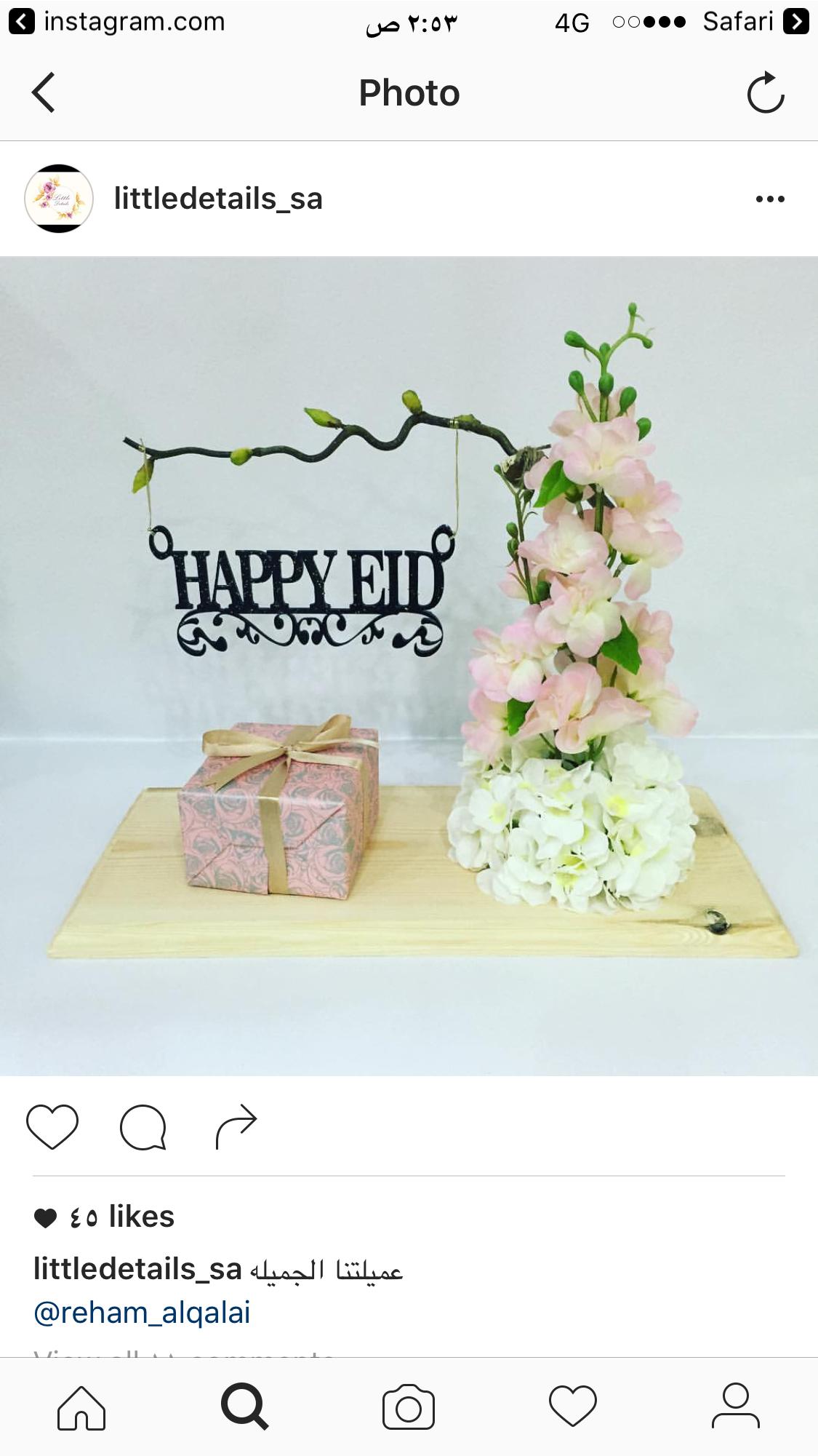Pin by aliaa on نماذج pinterest eid gift and ramadan