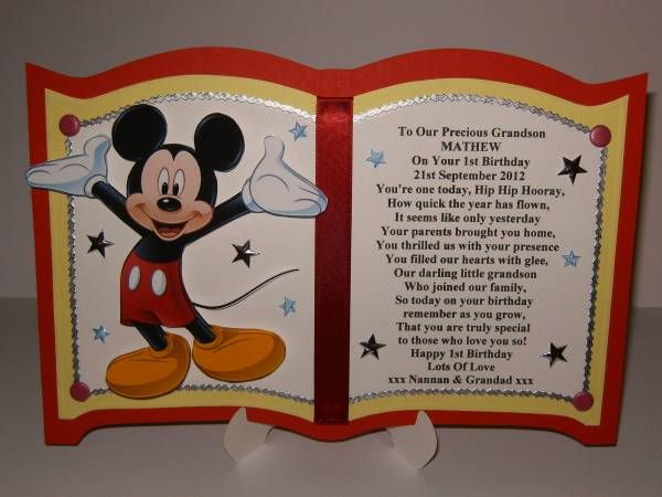 Christening quotes for nephew quotesgram by quotesgram quotes christening quotes for nephew quotesgram 1st birthday cardscards for kids grandson bookmarktalkfo Image collections