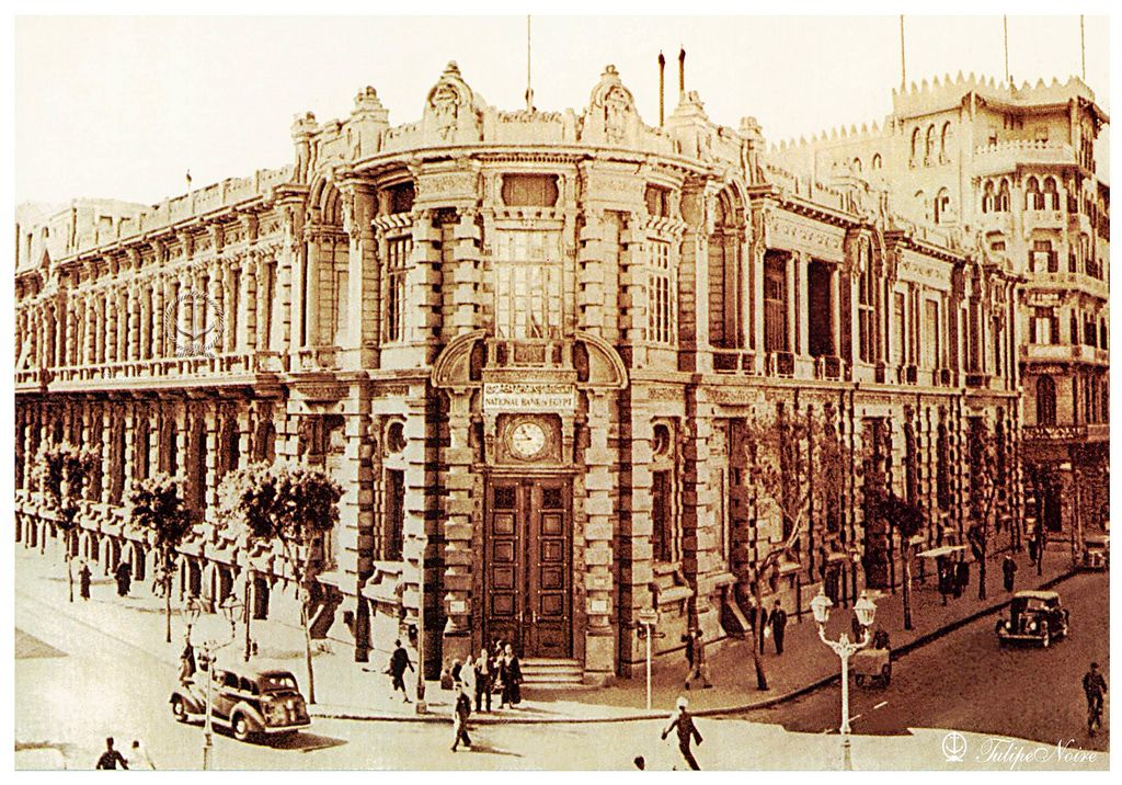 National Bank Of Egypt In 1924 Central Bank Egypt Old Egypt Central Bank