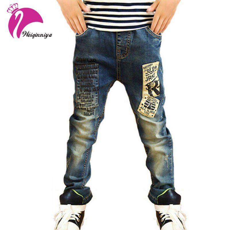 57b5e3688 2017 High Quality Fashion Children Jeans For Boys,Slim Fit Korean  Children's Jeans,Baby
