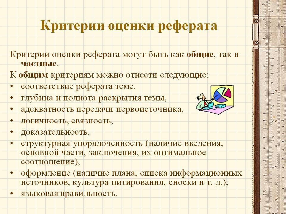 Гдз 5 класс русский язык н.ф баладина к.в.дегтярева с.а лебеденко без регистрации