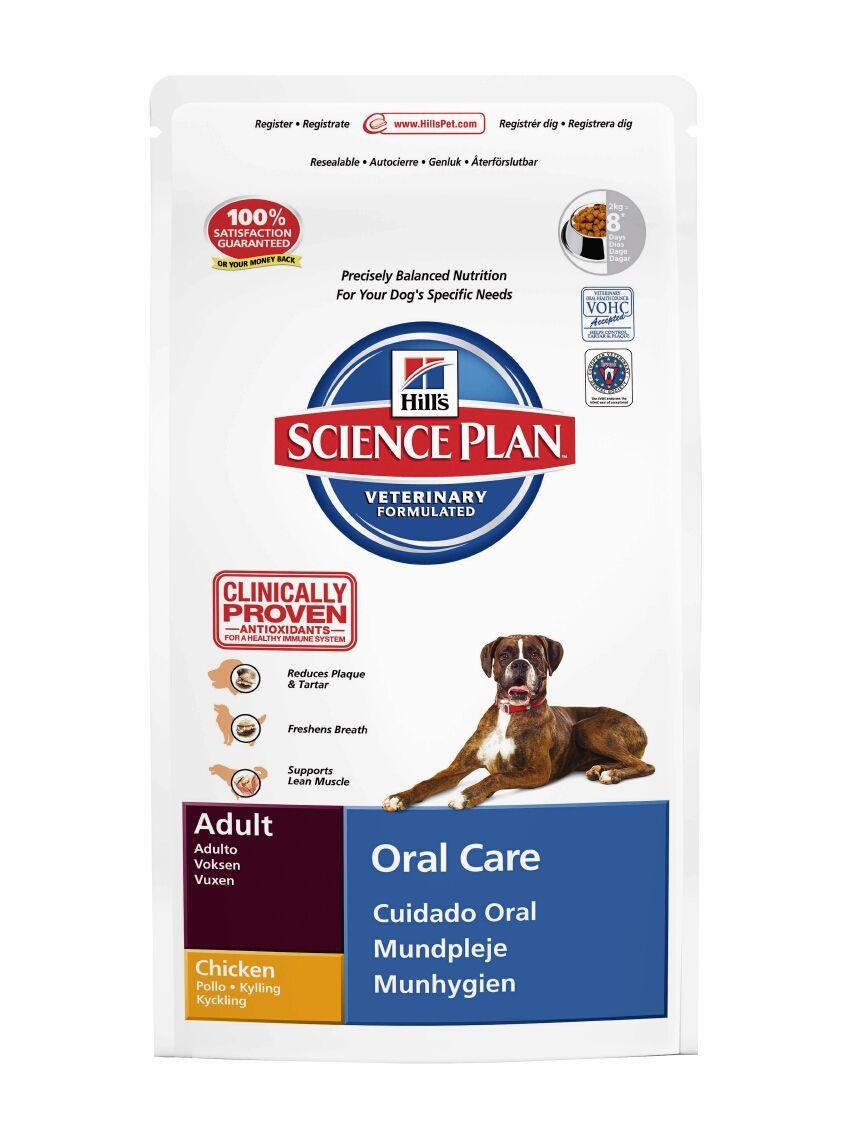 Hills oral care dog food recipes best dog food online