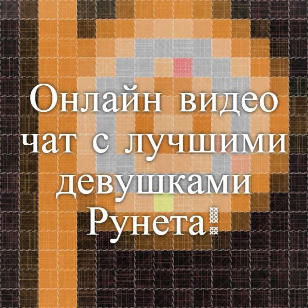 Шлюхи владивостока первомайского района
