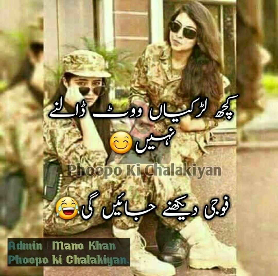 Bahaha Army Love Pakistan Armed Forces Army Soldier