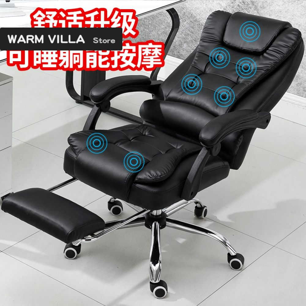 Home office Computer Chair Massage in 2020 Luxury office